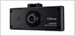 新製品、ドライブレコーダー CSD-500FHRを発表。