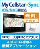 mycellstar.jp