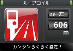らくらくモード登場!